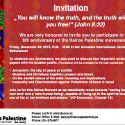 Kairos Palestine 6th Anniversary: The Truth will set you free!